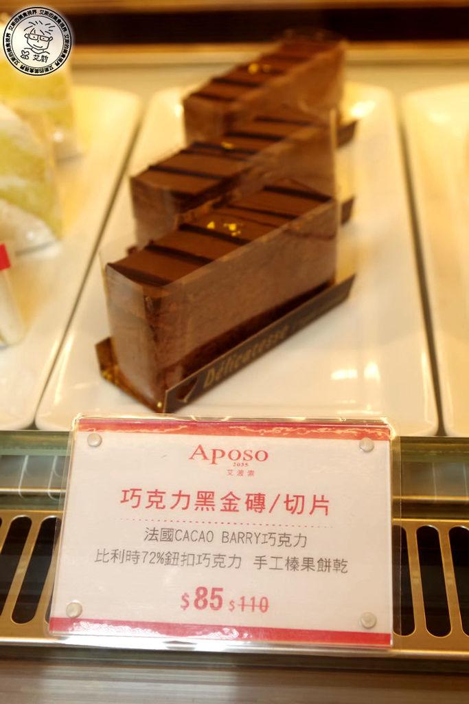 3巧克力黑金磚1.jpg