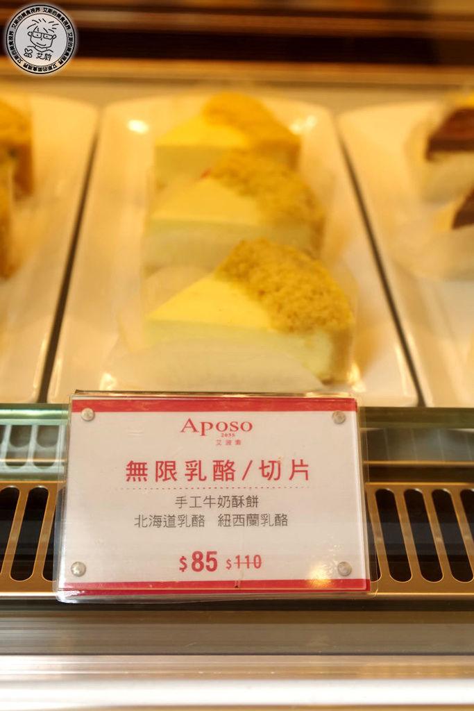 2無限乳酪1.jpg