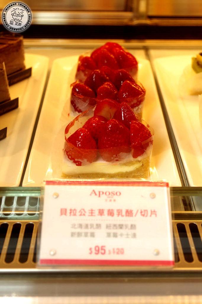 4貝拉公主草莓乳酪1.jpg