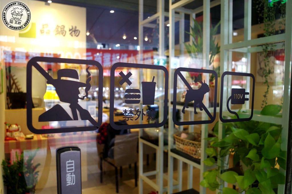 1店家環境5.JPG