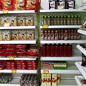 2清真小超市4.jpg