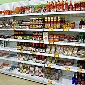 2清真小超市3.jpg