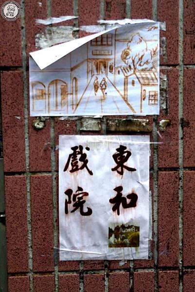10雙溪老街2.jpg