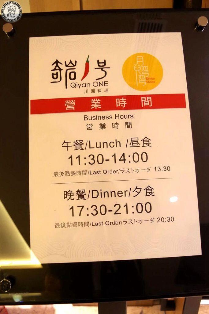 1餐廳環境2.jpg