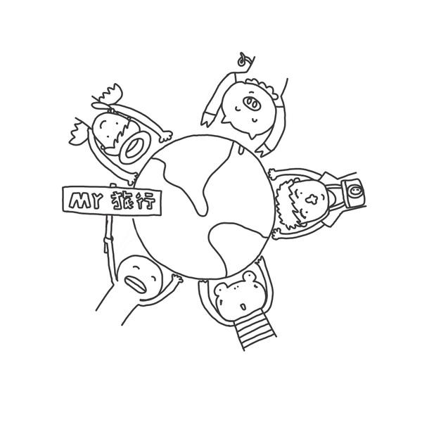 mytravel_logo_bw.jpg