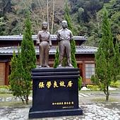 張學良故居雕像