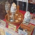 嵐山豆腐冰淇淋