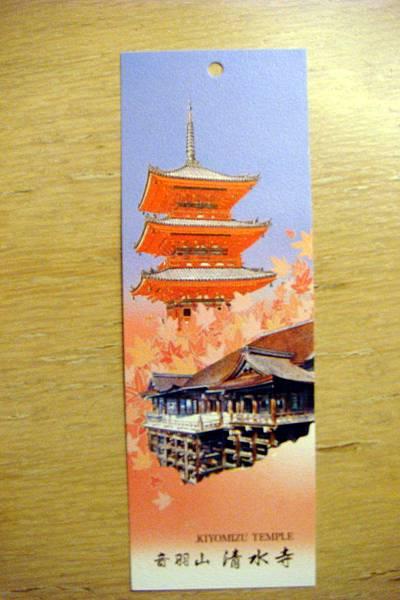 清水寺的門票可以當作書籤
