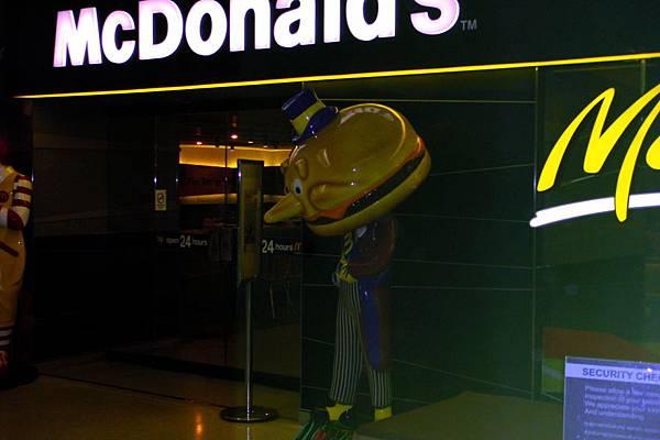 漢堡神偷?