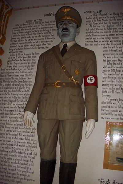 藍色希特勒