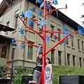 黃金博物館之風車樹