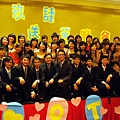OT94畢業生