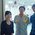 20091210修車廠參訪