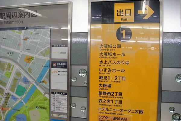大阪Business Park地鐵站