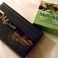 抹茶巧克力