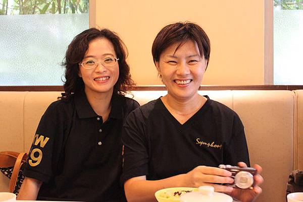 Linda & Babu