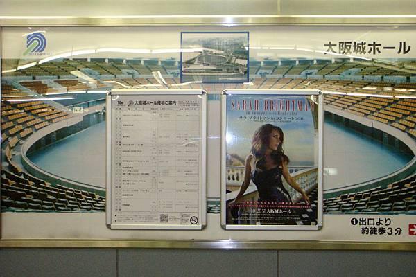 地鐵站就看到莎拉布萊曼演唱會海報囉