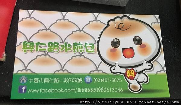 IMG_7656.JPG