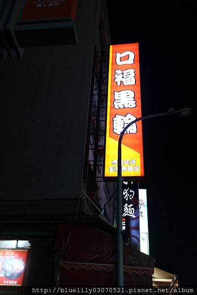 IMG_7286.JPG
