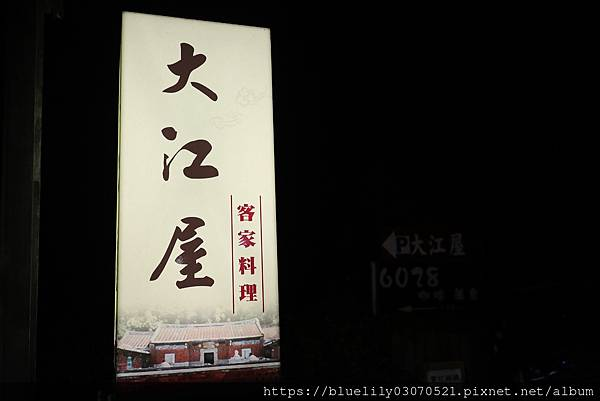 IMG_8508.JPG