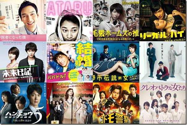 2012春季日劇01