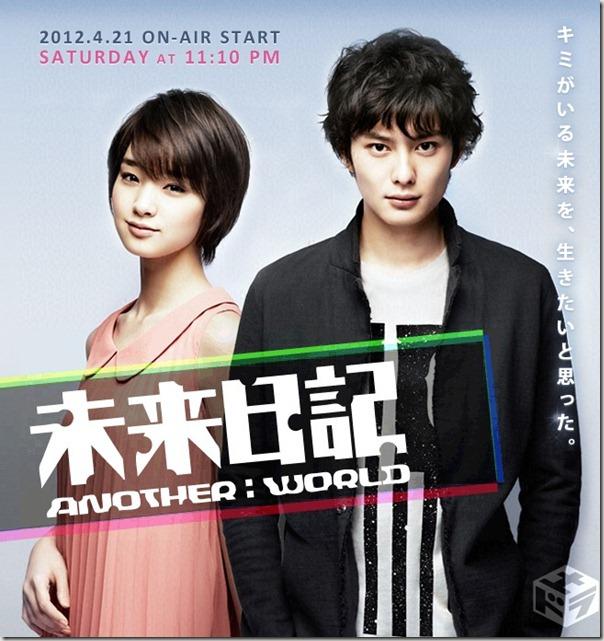 2012春季日劇3