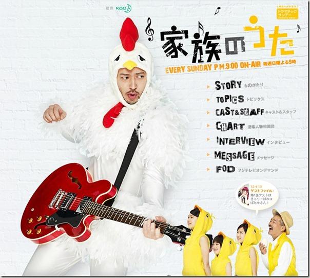 2012春季日劇10