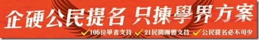 banner_600x90