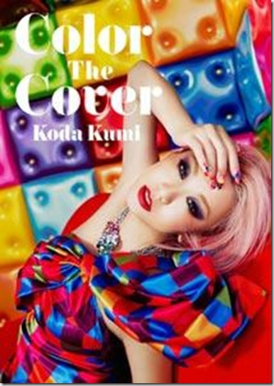 Color_The_Cover3