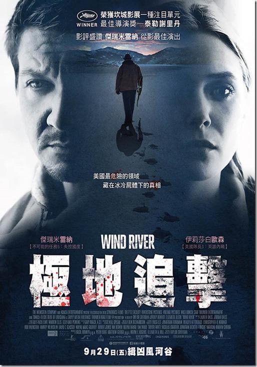 film_20170918011