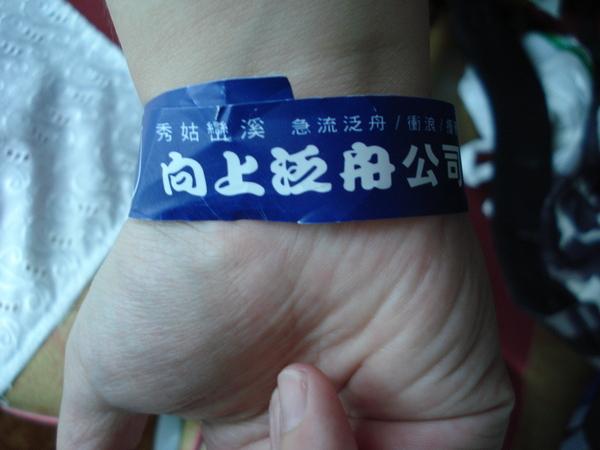 秀姑巒溪-泛舟公司