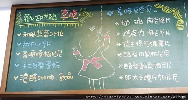 享吃早午餐_3774.jpg