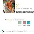 青鳥商品介紹-多采條紋手-03