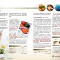 白蘭氏健康策會員刊物_04.jpg