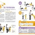 白蘭氏健康策會員刊物_08.jpg