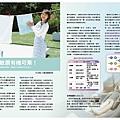 白蘭氏健康策會員刊物_26.jpg
