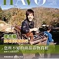 哈佛健康誌_00.jpg