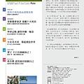 哈佛健康誌_01.jpg