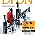 DFUN設計風格誌_00.jpg