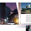 DFUN設計風格誌_10.jpg