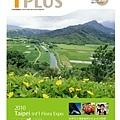 TPLUS-清新版_頁面_1.jpg