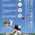 健康誌形象海報-94.jpg