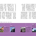王秋華前言跨3.jpg