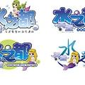 水之都-logo.jpg
