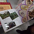 20121211-2-親子成長研習營-發表會_37