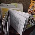 20121211-2-親子成長研習營-發表會_29
