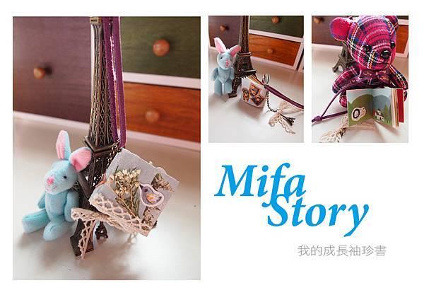 Mifa成長故事.jpg
