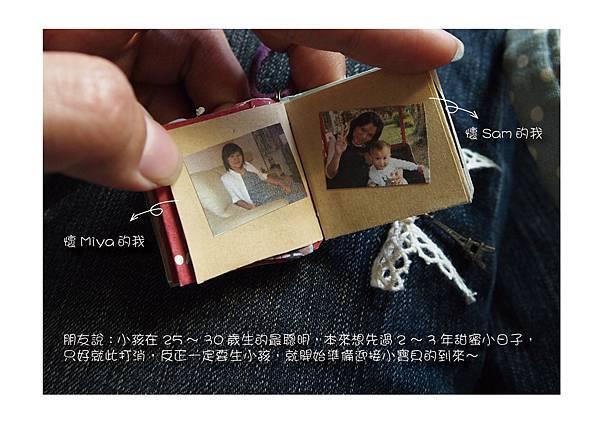 Mifa成長故事14.jpg