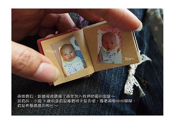 Mifa成長故事15.jpg