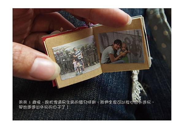 Mifa成長故事17.jpg